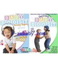 Baby Boost ชุด 2 DVD [Soundtrack]เสียงอังกฤษ
