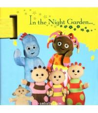 In The Night Garden DVD ชุด 5 แผ่น [Soundtrack]เสียงอังกฤษ- ไม่มีซับ