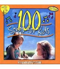 Mommy And Me - 100 Songs for Kids [MP3] 1 แผ่น + ไฟล์เนื้อเพลง