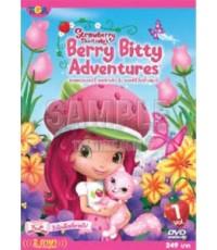 Strawberry shortcake Berry Bitty Adventureสตรอว์เบอร์รี่ชอร์ทเค้กในเบอร์รี่บิตตี้แลนด์ Vol.1 [2ภาษา]