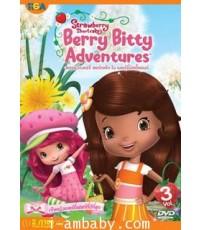 Strawberry shortcake Berry Bitty Adventureสตรอว์เบอร์รี่ชอร์ทเค้กในเบอร์รี่บิตตี้แลนด์ Vol.3 [2ภาษา]