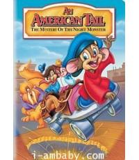 An American Tail The Mystery of the Night Monster ไขปริศนาจอมอสูร 1 DVD[เสียงไทย/อังกฤษ-ซับอังกฤษ]