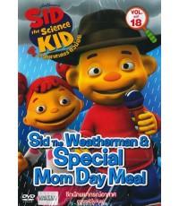 Sid The Science Kid Vol.18 ซิด นักวิทยาศาสตร์ตัวน้อย ชุดที่18 DVD ชุด 1แผ่น[เสียง-ซับไทย/อังกฤษ]