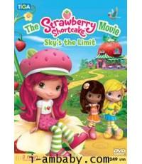 Strawberry Shortcake Movie:Sky\'s the Limit สตรอเบอร์รี่ชอร์ทเค้ก เดอะมูฟวี่:Sky Limit 1DVDเสียง2ภาษ