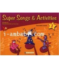 [MP3] Super Songs and Activities 1 [MP3+E-Book] CD 1 แผ่น