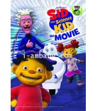Sid the Science Kid the Movie 2012 ชุด 1 DVD [Soundtrack]เสียงอังกฤษ- ไม่มีซับ