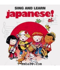 [Audio CD+PDF Book] SING and LEARN JAPANESE  by  ABC Melody ชุด 2 CD