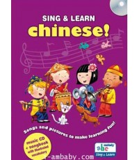 [Audio CD+PDF Book] Sing Chinese Songsby ABC Melody ชุด 2 CD