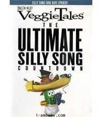 VeggieTales - The Ultimate Silly Song Countdown [2002] 1 DVD [Soundtrack]เสียงอังกฤษ- ไม่มีซับ