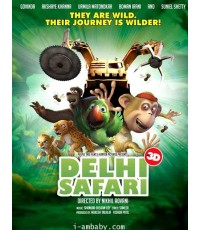 Delhi Safari [2012] [Sound-English /Sub-English]1 Disc