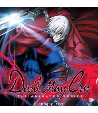 Devil May Cry The Animated Series เพชฌฆาต อสูรสะท้านฟ้า V2D 1 แผ่น พากย์ไทย