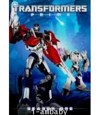 Transformers Prime Season1 Vol.1ทรานส์ฟอร์มเมอร์สไพร์มสงครามจักรกลพิฆาตปี 1ชุดที่1(เสียงไทยเท่านั้น)