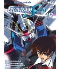 Gundam SEED กันดั้ม ซี้ด V2D ชุด 3 แผ่น พากย์ไทย