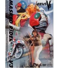 Kamen Rider V3-V4 เดชไอ้มดเขียว ไรเดอร์แมน V2D ชุด 3 แผ่น พากย์ไทย