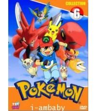 Pokemon Season 6 โปเกมอน ภาค 6 V2D ชุด 3 แผ่น พากย์ไทย