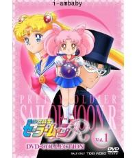 Sailor Moon R เซเลอร์มูน ภาค อาร์ V2D ชุด 3 แผ่น พากย์ไทย