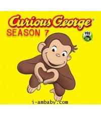 Curious George Season 7 ชุด 1 DVD [Soundtrack]เสียงอังกฤษ- ไม่มีซับ