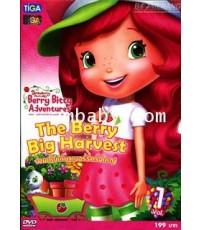 Strawberry shortcake Berry Bitty Adventure สตรอว์เบอร์รี่ ชอร์ทเค้กในเบอร์รี่บิตตี้แลนด์ ปี2 Vol.1-3
