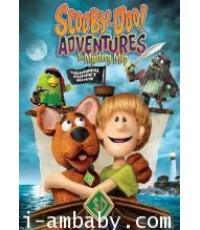 Scooby-Doo!Adventures The Mystery Map[2013]สคูบี้ดูผจญภัยล่าลายแทงโจรสลัด1DVD[เสียง-ซับไทย/อังกฤษ]