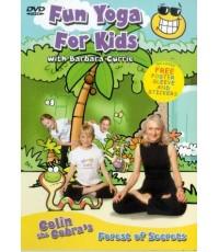 Fun Yoga For Kids With Barbara Currie - 1 DVD[Soundtrack]เสียงอังกฤษ- ไม่มีซับ