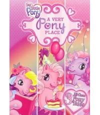 My Little Pony - A Very Pony Place - 1 DVD [Soundtrack] เสียงอังกฤษ- ไม่มีซับ