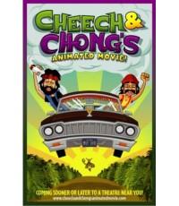 Cheech and Chongs Animated Movie [2013] - 1 DVD[Soundtrack] เสียงอังกฤษ- ไม่มีซับ