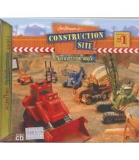 Construction site Vol.1-13 ชุด 13 VCD พากย์ไทยเท่านั้น