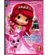 Strawberry shortcake Berry bitty Adventures Season3 Vol.1-3End