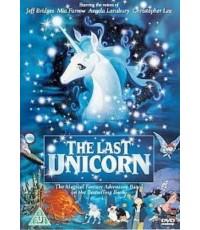 The Last Unicorn [1982] 1 DVD [Soundtrack]เสียงอังกฤษ - ซับอังกฤษ