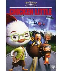 Chicken Little[2005]