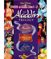 Aladdin Trilogy [1992-1996] [Sound-English, Thai /Sub-English, Thai] D2D9 1 Disc