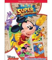 Mickey Mouse Clubhouse Super Adventure![2014] [Sound-English /Sub-English,Thai]