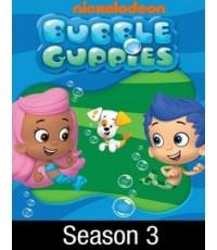 Bubble Guppies Complete Season 3 [Sound-English /Sub-English]