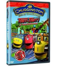 Chuggington Toot-Toot! [Sound-English,Thai / Sub-English,Thai]