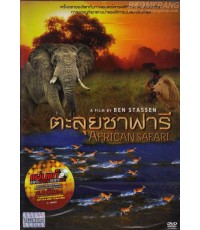 African Safari ตะลุยซาฟารี [Sound-English,Thai / Sub-English,Thai]