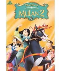 Mulan 2 (2004) [Sound-English,Thai/Sub-English,Thai]