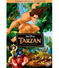 Tarzan [1999] [Sound-English, Thai /Sub-English, Thai]