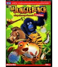 The Jungle Bunch Shorts (2014) [Sound-Thai]