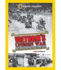 Vietnam\'s Unseen War สงครามเวียดนาม [Sound-English,Thai / Sub-English,Thai]