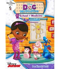 Doc McStuffins School Of Medicine [2014] [Sound-English, Thai /Sub-English, Thai]