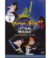 Phineas and Ferb - Star Wars  [Sound-English,Thai / Sub-English,Thai]
