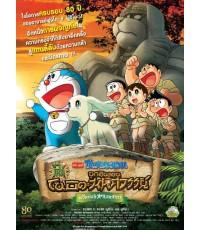 Doraemon The Movie 2014 Shin Nobita no Daimakyou-Peko to 5-nin no Tankentai [Sound-Thai]