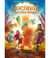 Coconut and the Little Dragon [Sound-English,Thai / Sub-English,Thai]