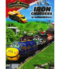 19 Chuggington Iron Chuggers  [Sound-English ,Thai / Sub-English ,Thai]