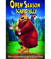 Open Season: Scared Silly (2015) [พากย์ไทย-อังกฤษ/ บรรยายไทย-อังกฤษ ]  1 Disc