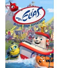 Elias: Rescue Team Adventures vol.1-3 [พากย์ไทย-อังกฤษ/ บรรยายไทย-อังกฤษ] 3 Discs
