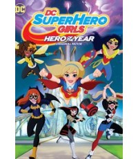 DC Super Hero Girls: Hero of the Year (2016) [พากย์ไทย-อังกฤษ/ บรรยายไทย-อังกฤษ] 1 Disc