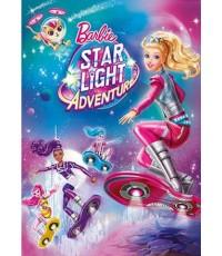 Barbie: Star Light Adventure (2016) [พากย์ไทย-อังกฤษ/ บรรยายไทย-อังกฤษ] 1 Disc