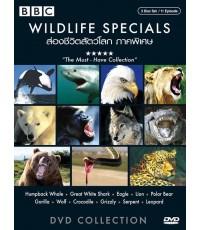 BBC Wildlife Specials ส่องชีวิตสัตว์โลก ภาคพิเศษ [Sound-English,Thai / Sub-Thai ] 3 Discs