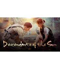 Descendants of the Sun ชีวิตเพื่อชาติ รักนี้เพื่อเธอ (ซง จุงกิ, ซอง เฮเคียว)  4 Discs